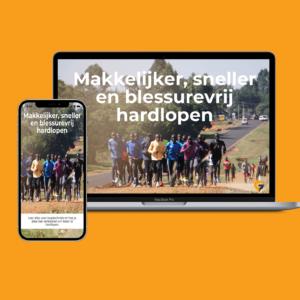 Gratis e-book: Verbeter je looptechniek